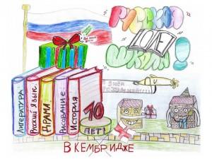 Here For Info Ukraine Ladies