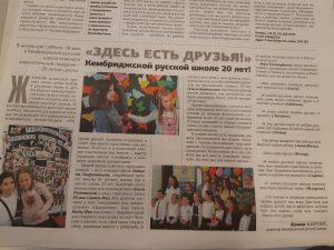 «There are good friends here!» – Cambridge Russian School has turned 20!
