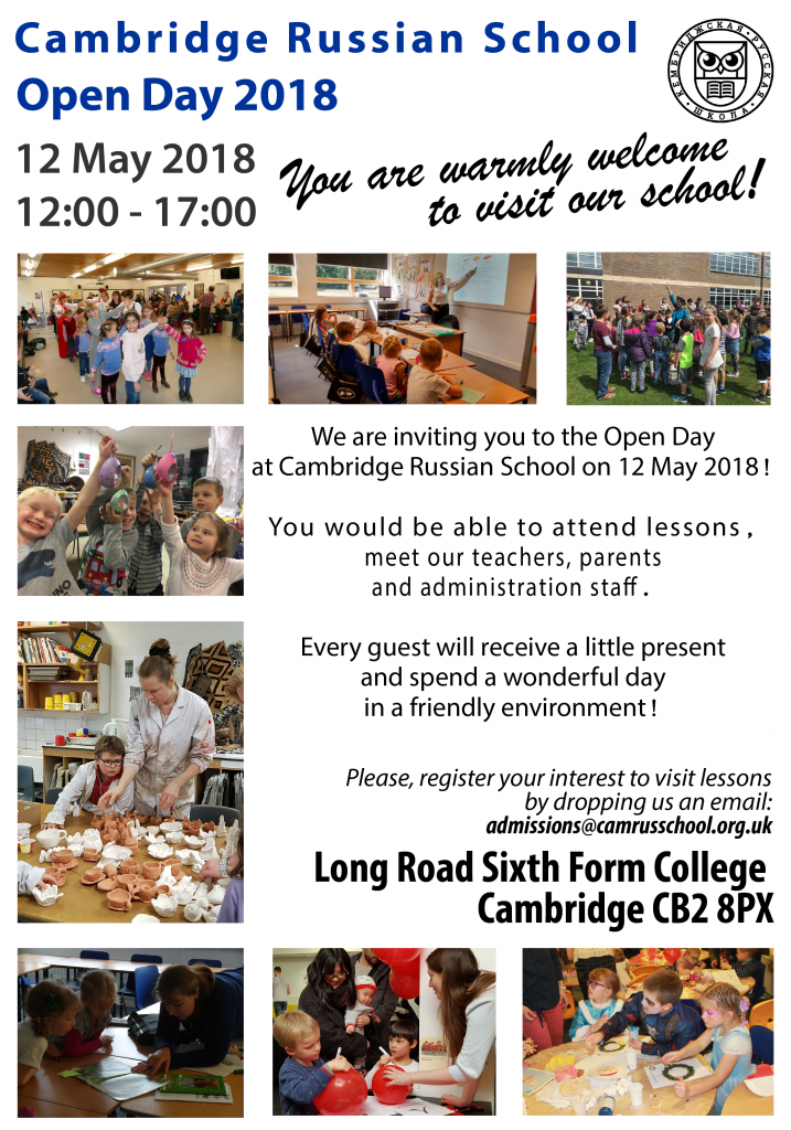 12 May 2018: Cambridge Russian School Open Day